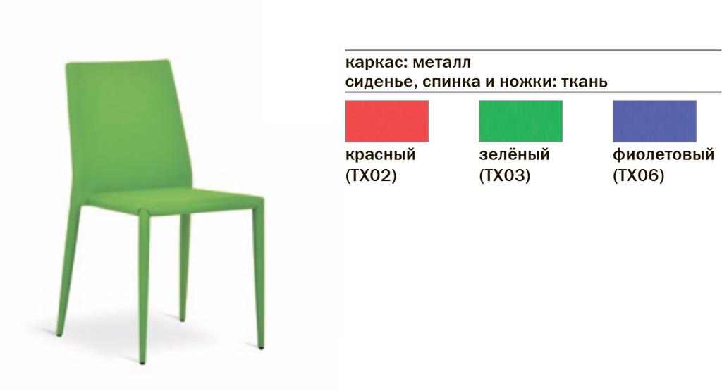 "Стул ""SD211"""