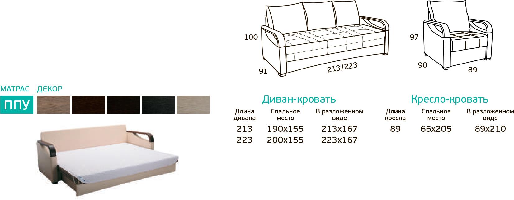 """Диван """"Лайт"""" с декором"""