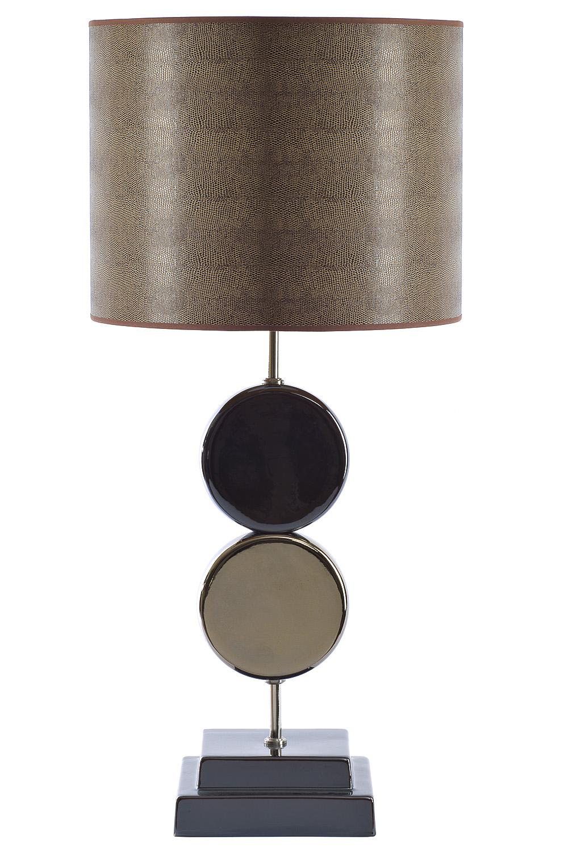 Настольная лампа PS290TC