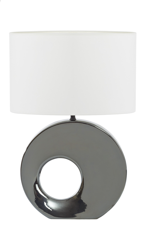 Настольная лампа PS556 533C