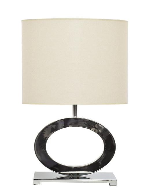 Настольная лампа K2TK2065