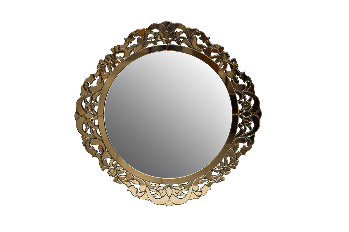 Зеркало KFH1469