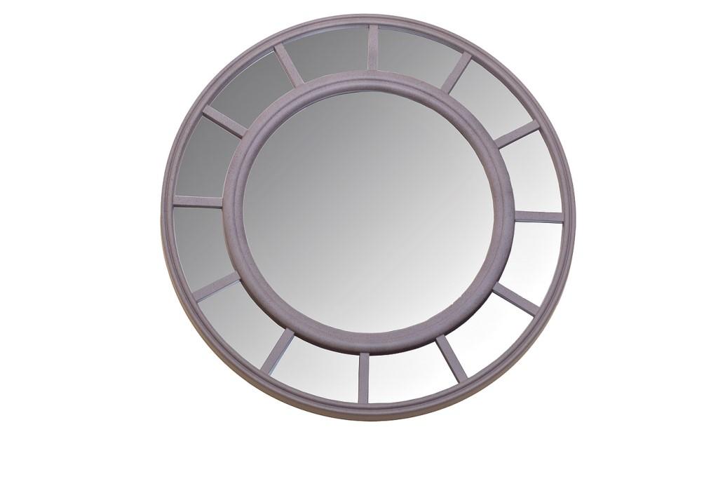 Зеркало LM748